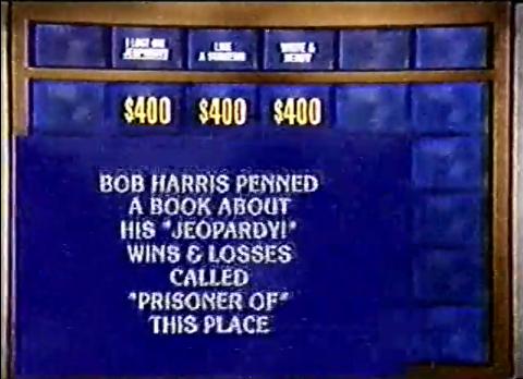 Jeopardy! Masters logo